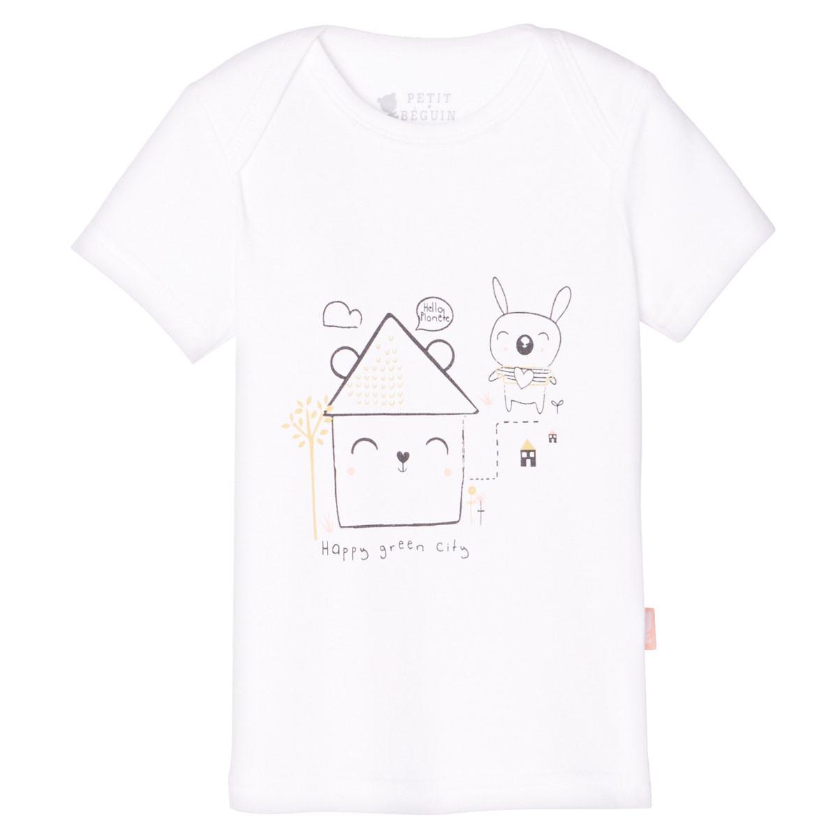 Lot de 2 t-shirts manches courtes bébé mixte Hello Planet écru