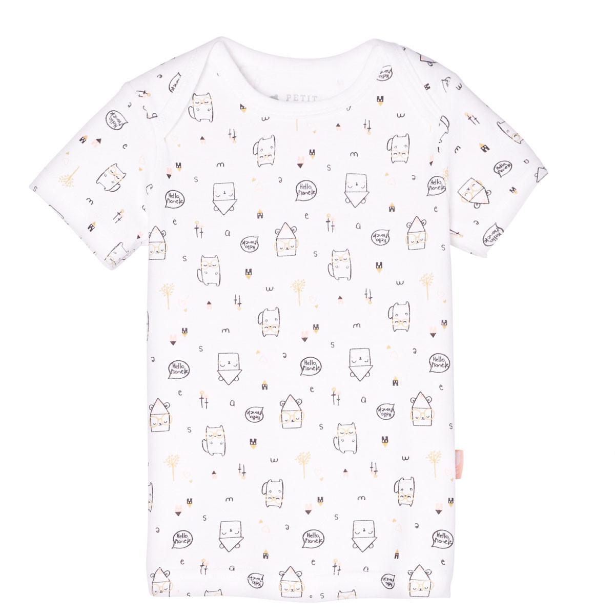 Lot de 2 t-shirts manches courtes bébé mixte Hello Planet imprimé