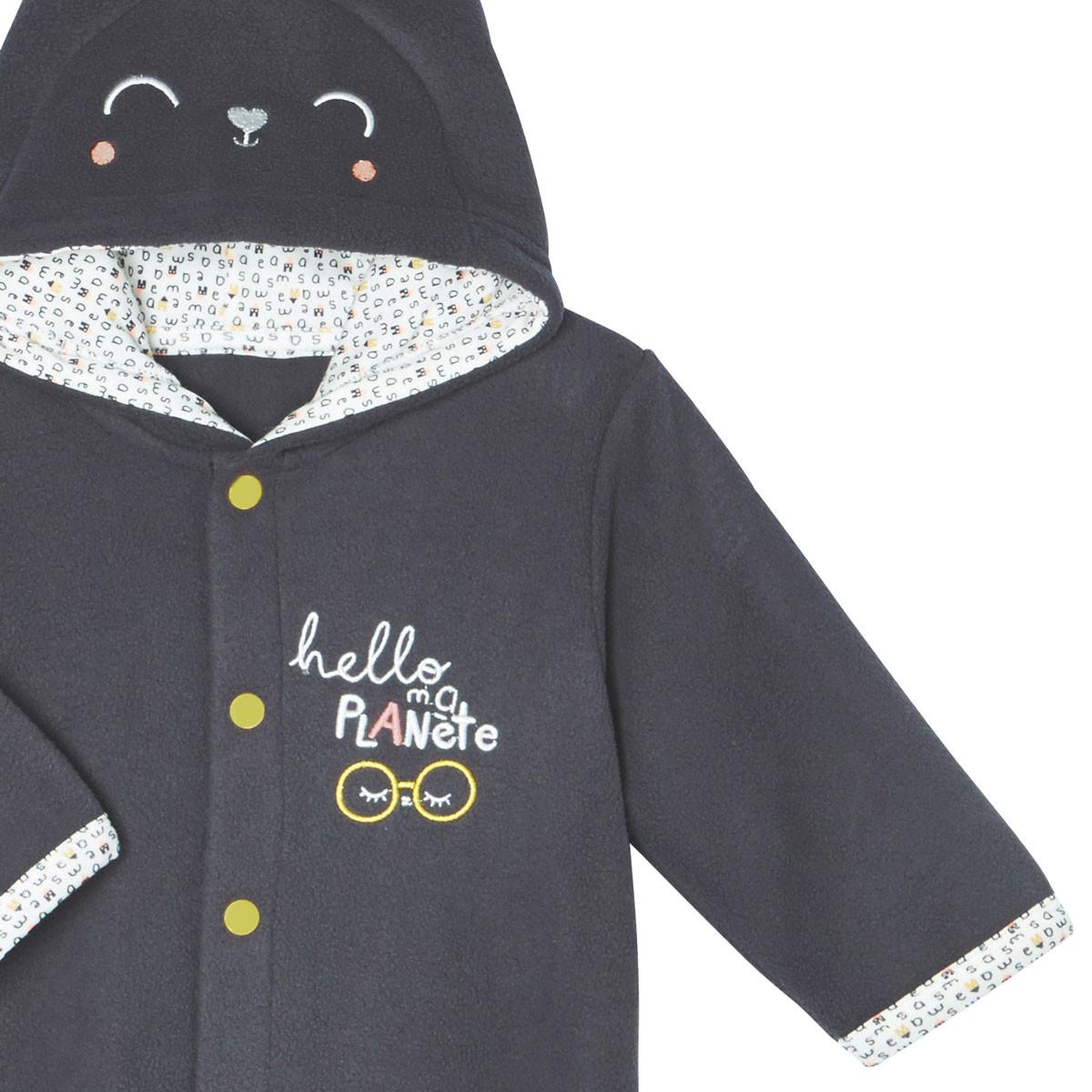 Robe de chambre bébé mixte Hello Planet zoom broderie