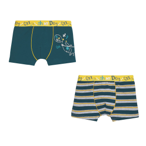 Lot de 2 boxers garçon Doggy