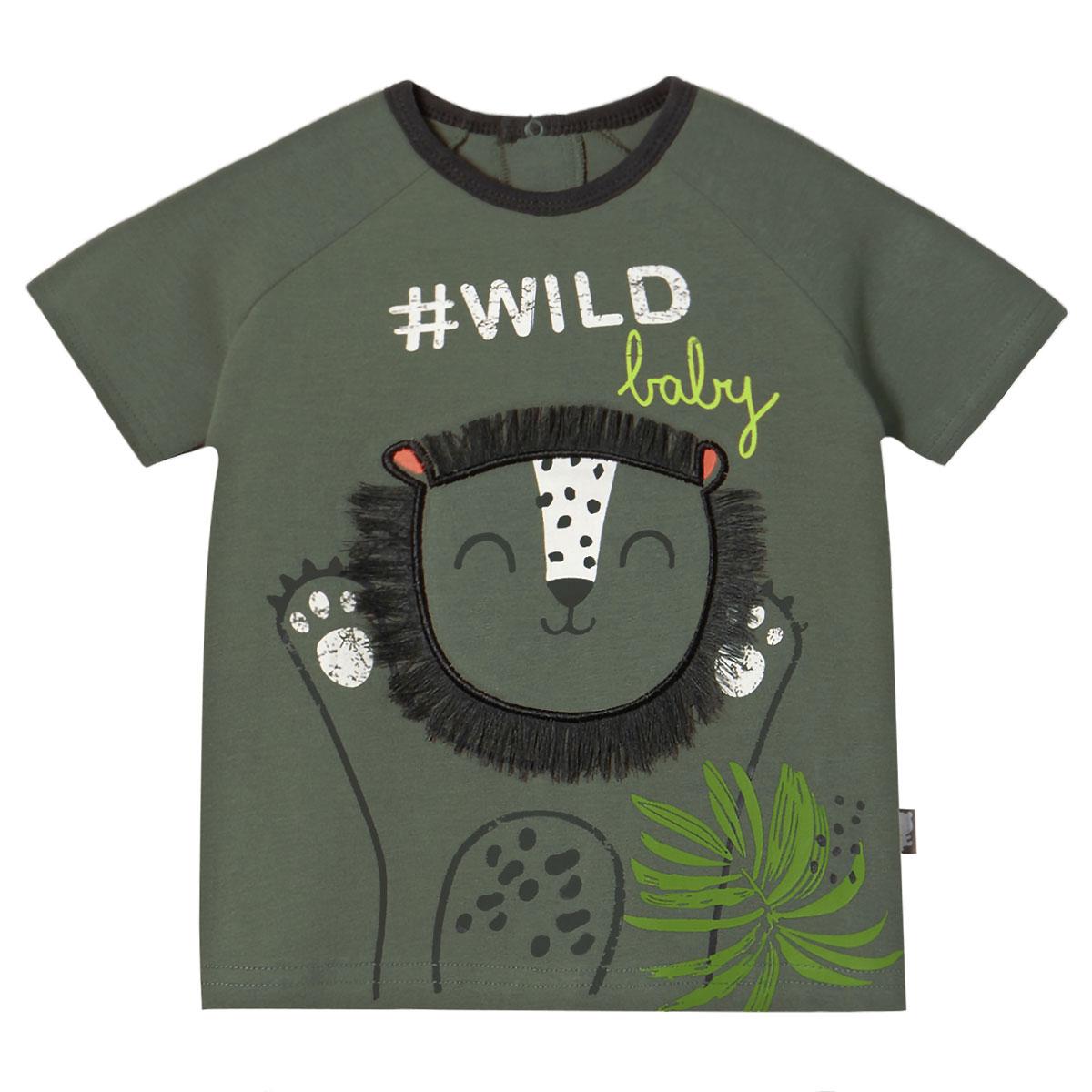 Ensemble bébé garçon t-shirt + sarouel Rafiki haut