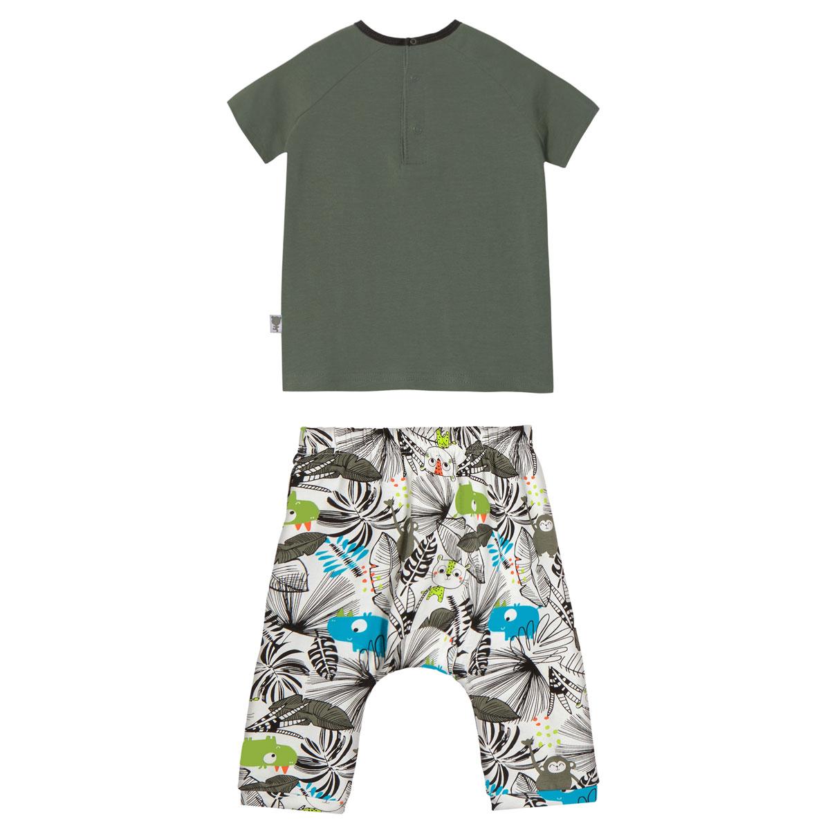 Ensemble bébé garçon t-shirt + sarouel Rafiki dos