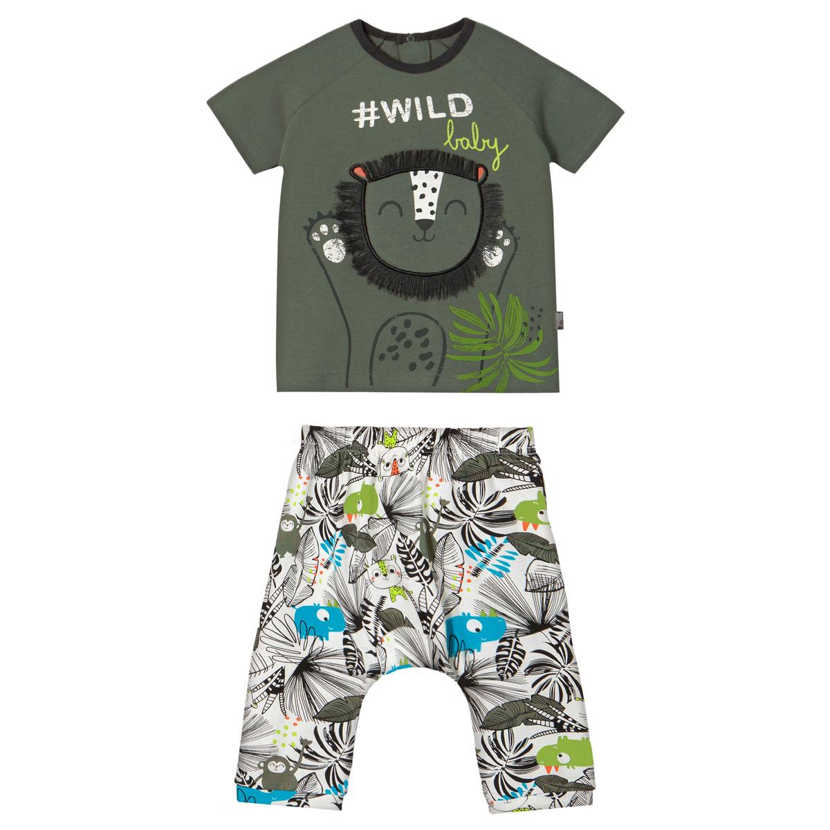 Ensemble bébé garçon t-shirt + sarouel Rafiki