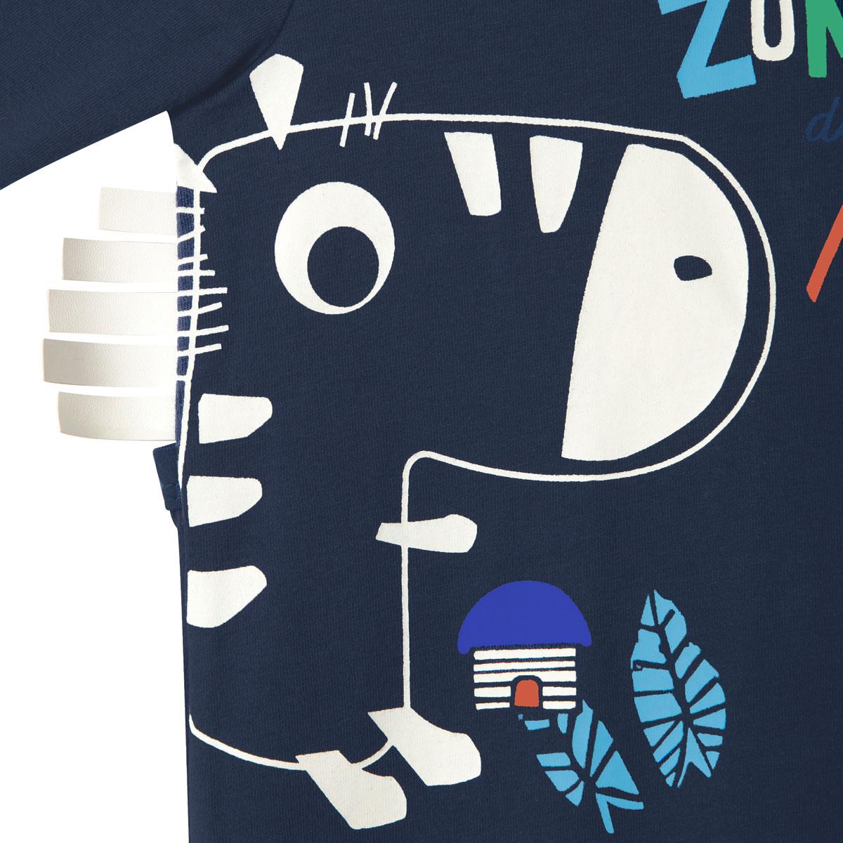 Pyjama bébé Zumba Pampa zoom