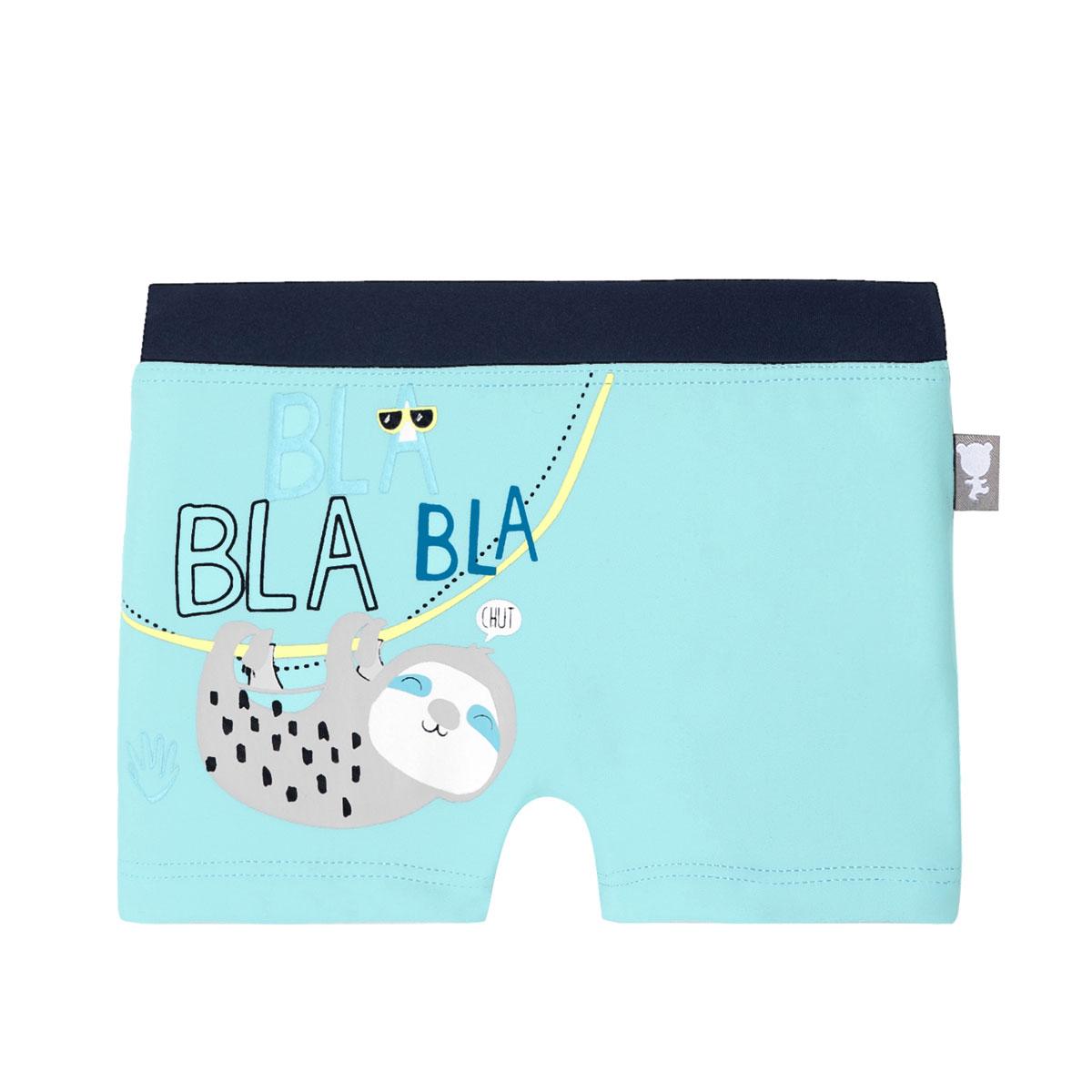 Maillot de bain bébé garçon ANTI-UV 2 pièces t-shirt & boxer Pampa bas