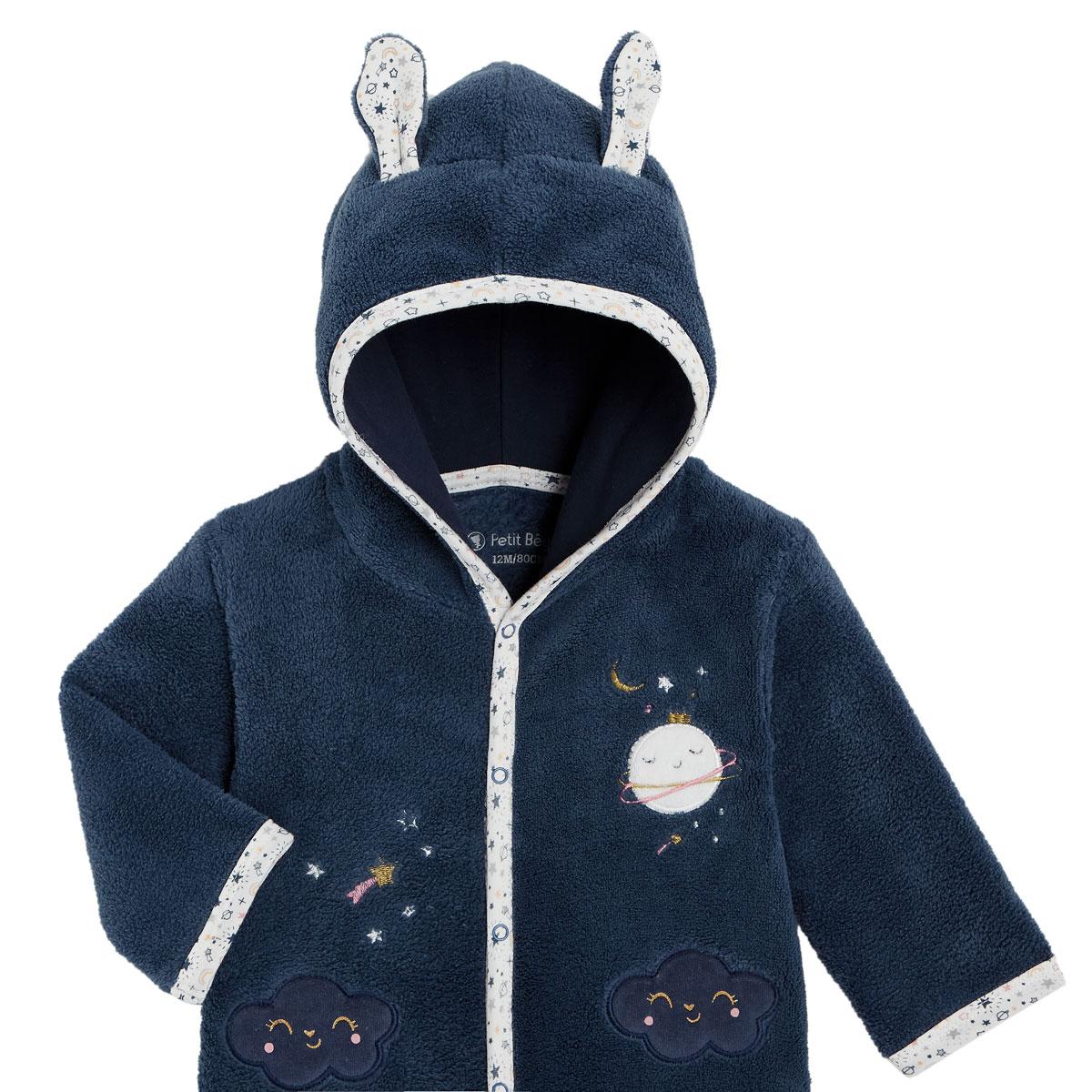 Robe de chambre bébé fille Rêve Étoilé zoom