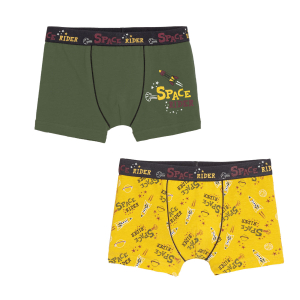 Lot de 2 boxers garçon Space Rider