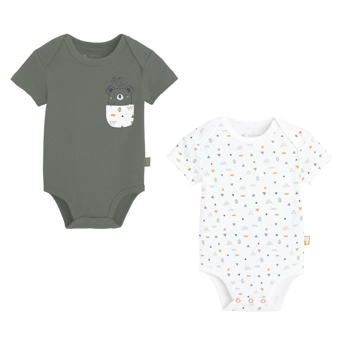Lot de 2 bodies bébé garçon manches courtes Petit Safari