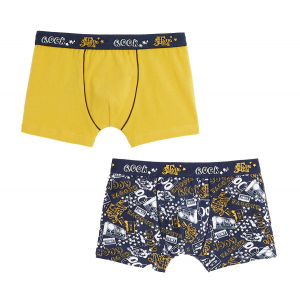 Lot de 2 boxers garçon Star Rock