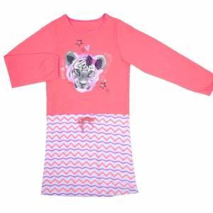 Chemise de nuit fille Akissi