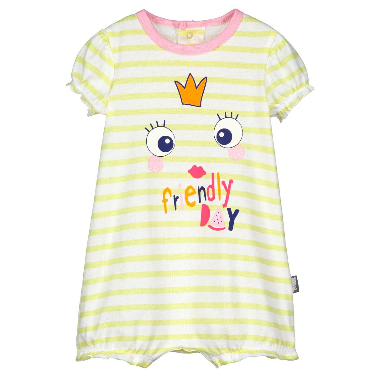 Barboteuse bébé fille Mini Party