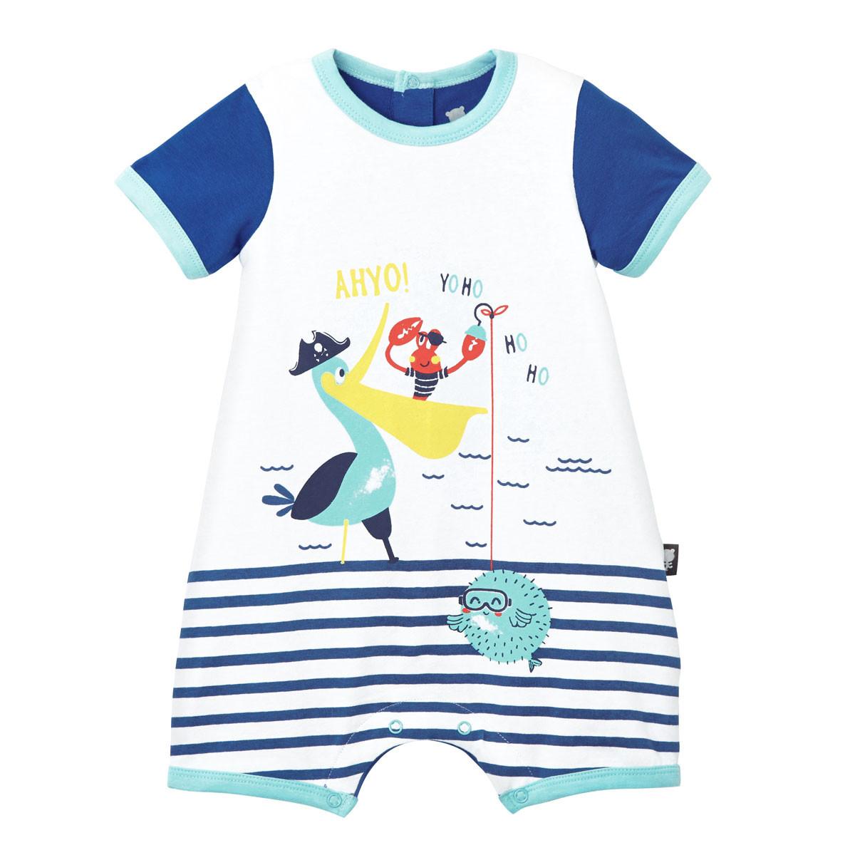 Barboteuse bébé garçon Pirate