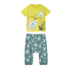 Ensemble bébé garçon t-shirt + sarouel Jumbe